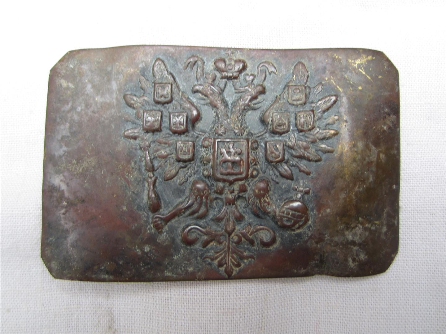 WW1 Russian Belt Buckle