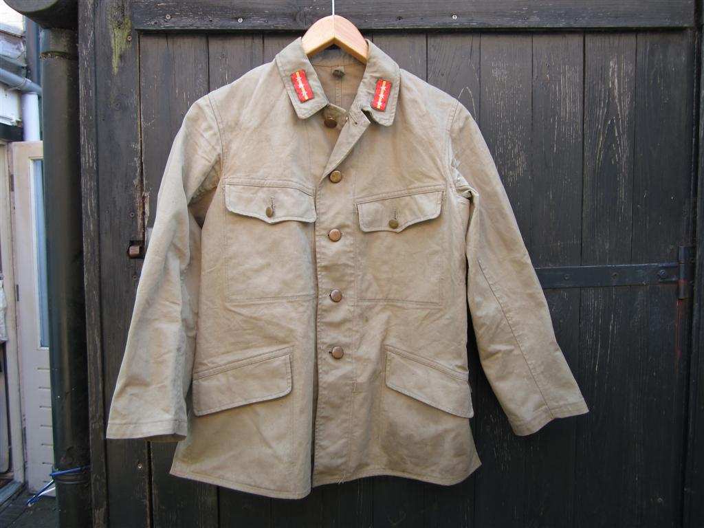 WW2 Japanese Sergeant Major's Tunic