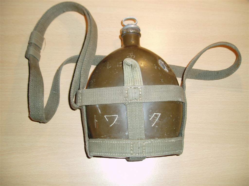 WW2 Japanese Canteen
