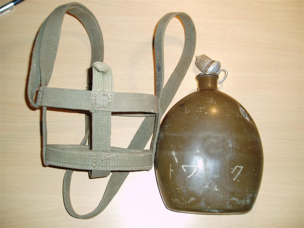 Japanese Canteen